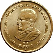5 Rupees, 2012, 150th birth anniversary Motilal Nehru, unc coin