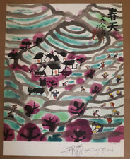 XING FEI CHINA WFUNA 1986 UN/UNITED NATIONS SIGNED LITHOGRAPH PAINTING PRINT COA