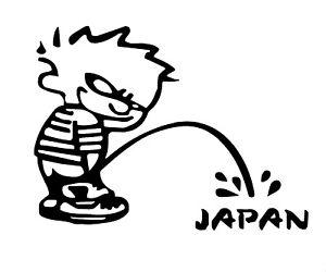 Piss off Japan Auto Aufkleber schwarz Sticker Fun KFZ Tuning Ducati Aprilia
