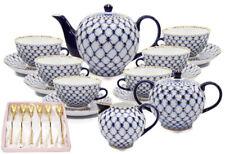 Lomonosov Design 23-pc Russian Cobalt Blue Net Tea Cup Set, Saint Petersburg 24K