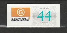 Nederland NVPH 2490 Persoonlijke zegel Groningen 2007 Postfris