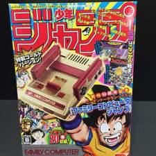 Nintendo Classic Mini Famicom Nes Console Jump 50th innerhalb Von 3tagen