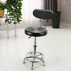 Adjustable Height Leather Hydraulic Salon Stool Chair w/ Backrest for Office Bar