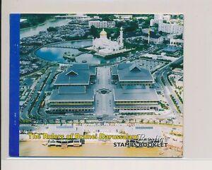 LO38086 Brunei tourism prestige booklet MNH