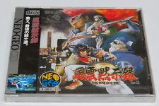 Savage Reign Fu'un Mokujiroku Kakutou Sousei Neo Geo CD Japan not AES NEW SEALED