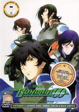 Gundam 00 DVD Movie: A wakening of the Trailblazer (Japanese/Cantonese Ver)