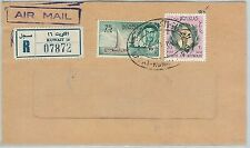 64486 - KUWAIT - POSTAL HISTORY - REGISTERED AIRMAIL COVER - 1966
