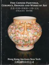 2011 Hong Kong Auctions - now Gianguan Auctions - Fine Chinese Art 20 March 2011