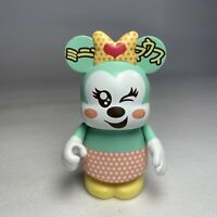 "LDisney Vinylmation D-Tour Series 2 Kawkii Minnie Mouse 3"" Figure Maria Clapsis"