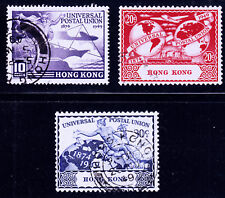 HONG KONG #180 #181 #182 Used 1949 UPU Issue SCV $9.75