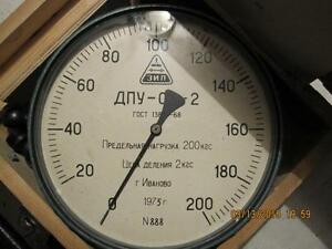 Dynamometer 200kg 2Kn 500 lbf New Boxed From Soviet period. Great quality