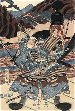 Japanese Art: Samurai archer braces for battle: Fine Art Print