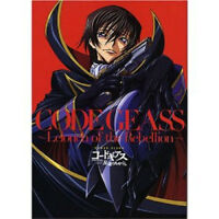 CODE GEASS Lelouch of the Rebellion Roman album illustration art book