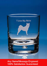 More details for akita whisky glass dog lover gift personalised engraved whiskey tumbler dog gift