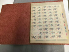 Us Stamp full sheets, Mnh, assorted sheets - commemorative