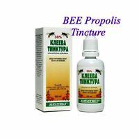 BEE Propolis 30% Tincture liquid PURE ORGANIC strong immune support 50 ml.