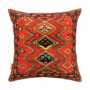 """Persian Rug Inspired Multi  Rust Cushion Cover 43x43cm-16""""x16""""-50%OFF"""