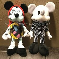 "Disney Parks NBC Nightmare Mickey as Jack and Minnie as Sally 9"" Plush Set of 2!"