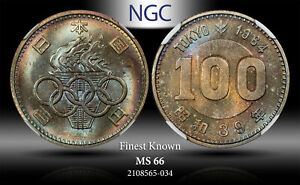 1964 JAPAN SILVER 100 YEN TOKYO OLIMPICS NGC MS66 FINEST KNOWN TONED COIN