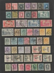 Spain early collection, 91 stamps