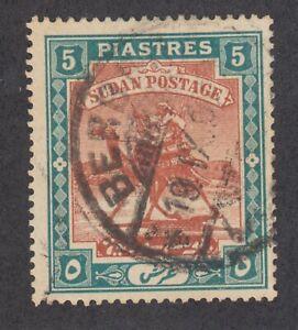 Sudan Sc 15 used. 1898 5p green & orange Camel Rider, watermarked Rosette, F-VF.