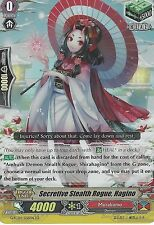 CARDFIGHT VANGUARD CARD: SECRETIVE STEALTH ROGUE, HAGINO - G-FC04/058EN RR