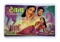 Devta 1956 Gemini Ganeshan, Kamla Bollywood PressBook Vintage Booklet