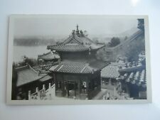 Old Vintage - PEKING CHINA - Summer Palace - RPPC Real PHOTO POSTCARD