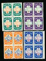 Red Cross France Stamps VF OG NH Rare 1915 WWI Lot of 4 Military Blocks of 4