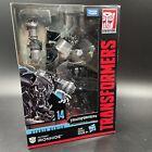 Hasbro Transformers Studio Series 14 IRONHIDE Action Figure - NEW