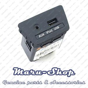 USB/iPod/AUX Audio Input Port Adapter Jack for 10~15 Hyundai Tucson/ix35-w/oNAV
