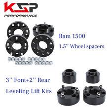 "2012-2018 Dodge Ram 1500 Wheel Spacer Kit 4x 1.5"" + Lift Kit 3"" Front + 2"" Rear"