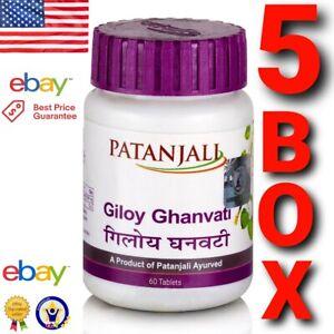 OFFICIALLY STORE USA 5 BOX 300 TABLET Giloy Ghanvati PATANJALI Divya Baba Ramdev