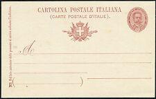1895 -Umberto I - cent.10 rosso - mill.99 - nuovo - Cat. Interitalia n.25