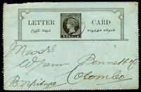 BRITISH CEYLON Old Local Front Postal Stationery VF