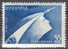 Romania/Romania 1899 ** avvio di WOSTOK 1960