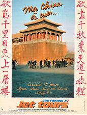 PUBLICITE ADVERTISING 065  1984  AIR FRANCE  JET TOURS  LA CHINE