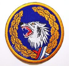 Serbia Serbian Special Forces Police Unit Wolf Patch