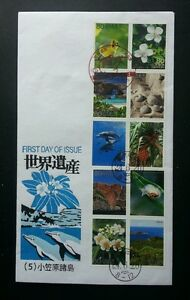 Japan World Heritage No.5 2012 Dolphin Flower Flora Fauna Snail Ocean (stamp FDC