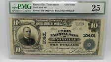1902 $10 National Bank Note Knoxville, Tennessee PMG 25 - Fr#630 - CH#10401