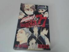 Katekyo Hitman Reborn Official Character Vongola ANIME ART BOOK