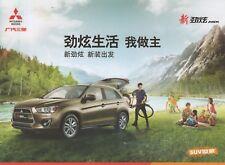 Guangqi (GAC) Mitsubishi Jinxuan ASX car (made in China) _2015 Prospekt Brochure