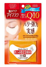 [KOSE] Clear Turn Q10 Coenzyme Eye Zone Whitening Moisturizing Eye Mask 22 Pairs