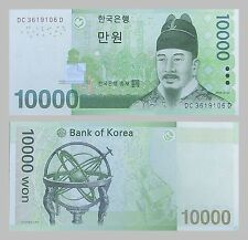 Südkorea / South Korea 10000 Won 2007 p56a unz.