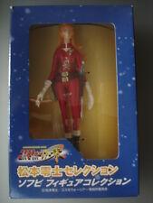 Emeraldas Albator Harlock  manga figurine vintage Cosmowarrior zero