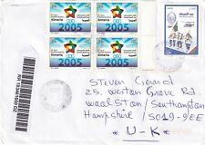 Algeria - 2013 - Postcard - Gendarmerie Nationale - Algerian Police ...
