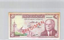 Tunisie Specimen 5 Dinars 1.6.1965 Pick 64 S