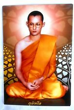 Bild picture König King Bhumibol Adulyadej RAMA IX Thailand 15x10 cm  (s20