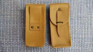 Pochette dorsale MAT 49, 49/56, MAS 36      cuir cuivré