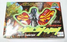 "SUPER FEDERAL FIGHTER : TRANSFORMER BUTT FIGHTER Action Figure 6"""
